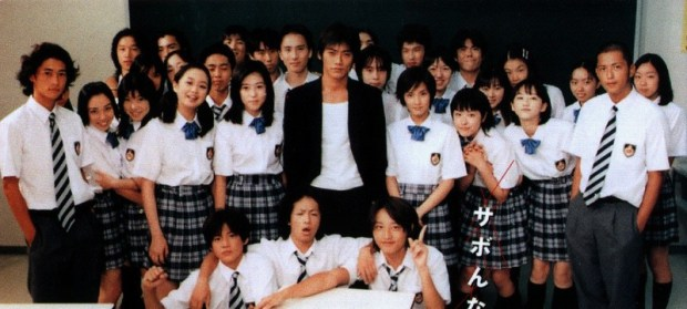 download film Great Teacher Onizuko (GTO) 1998 full eps
