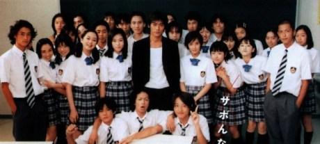gto-1998-cast